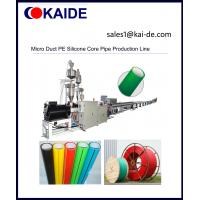 Buy cheap Micro Duct PE Silicone Core Pipe Production Line from wholesalers