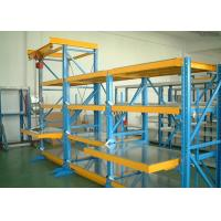 Buy cheap Customized Tool Storage Injection Mold Racks Roll Out Mold Rack With Hoist Crane from wholesalers