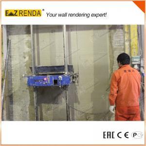 China Auto Rendering Machine Cement Plastering Machine Render House Brickwork on sale
