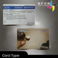 Buy cheap Fluorescent PVC International Prepaid Phone Card / Long Distance Calling Cards from wholesalers