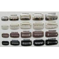 Buy cheap Hair Extension Clips,Snap Clips,Hair Extension Tools from wholesalers