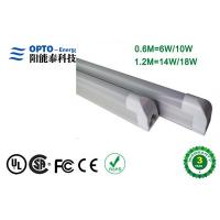 Buy cheap 5 foot Integrated T5 Led Tube Lighting 20W from wholesalers
