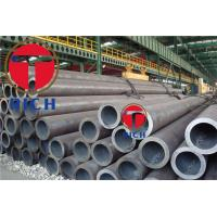 Buy cheap Grade N06625 Alloy Steel Seamless Pipes Astm B444 For Aircraft Engine from wholesalers
