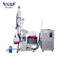 Buy cheap Biological  Economy Rotary Evaporator Stainless Steel 240*140mm Pot Bravery from wholesalers
