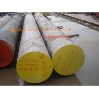 Buy cheap alloy steel round bar from wholesalers