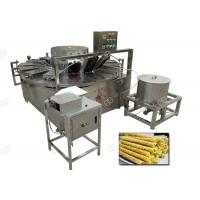Buy cheap Stainless Steel 304 Egg Roll Making Machine Henan GELGOOG Machinery 1950*1950*1300mm from wholesalers
