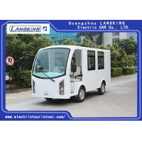 Buy cheap Low Speed 48V 5KW Electric ambulance car /Mini Electric Sightseeing Car / 4+1 bed Seats Electric Shuttle Bus from wholesalers