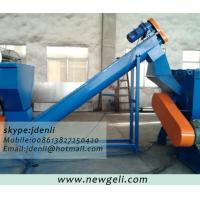 spiral feeder,plastic flakes conveyor machine,flexible conveyor,Larger Carrying conveyor Manufactures