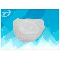 Buy cheap Breathable Comfortable Non Woven Disposable Hospital Gowns , Thickness 25 - 30gsm from wholesalers