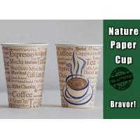 Buy cheap 7oz Customized Recyclable Paper Cups For Hot Drinks Food Grade Printing Ink from wholesalers