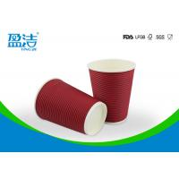 Buy cheap 12oz Ripple Custom Printed Disposable Coffee Cups , Odourless Smell Cold Drink Paper Cups from wholesalers