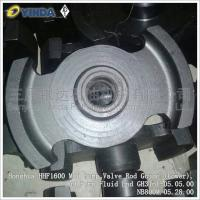 Wholesale Lower Mud Pump Valve Rod Guide Fluid End GH3161-05.05.00 NB800M.05.28.00 Honghua HHF1600 from china suppliers