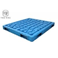 Buy cheap Large Hygienic Blow Molded Plastic Shipping Pallets Reusable 1500 * 1200 * 160 Mm from wholesalers