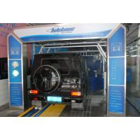 Buy cheap Professional Car Wash System , Autobase Tunnel Car Wash Machine from wholesalers