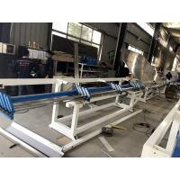 Buy cheap Fast Speed Full Automatic Automatic Bar Bending Machine For Double Glass from wholesalers