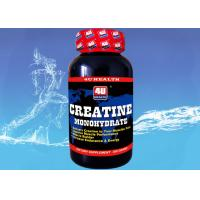 Buy cheap Creatine Monohydrate sports performance supplements muscle recovery supplements from wholesalers