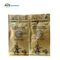 Buy cheap Flat Bottom Ziplock Coffee Bags , Aluminum Foil Gusseted Coffee Bags With Valve from wholesalers