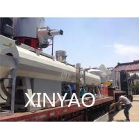 Buy cheap PVC Vacuum calibrated tank 160mm , Pvc Pipe Manufacturing Plant from wholesalers