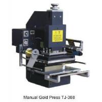 Buy cheap TJ-368 Manual Stamping Machine from wholesalers