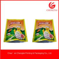 Buy cheap Food plastic packaging and aluminium bags for chicken powder from wholesalers