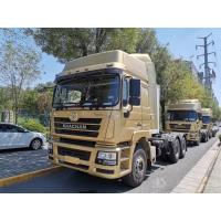 Buy cheap Shacman F3000 Prime Mover Tractor Head Truck 70 Tons Haulage Capacity 6*4 10 Wheels from wholesalers
