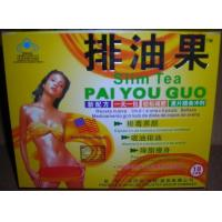 Natural Paiyougou Herbal Slimming Tea / Diet Weight Loss Tea for Adolescent Obesity Manufactures