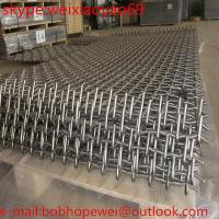 Buy cheap Crimped Wire Mesh(Quality assuranced)/high carbon steel barbecue Grill Factory directly 304 stainless steel crimped wire from wholesalers