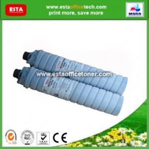 China Ricoh 6210D or AF1060/AF1075/AF2051 on sale