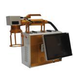 Buy cheap Oem Sino - Galvo Cnc Metal Engraving Machine , 1064nm Metal Marking Equipment from wholesalers