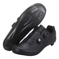 Buy cheap Carbon Sole Mens Mountain Bike Shoes , Light Weight Bike Bicycle Riding Shoes from wholesalers