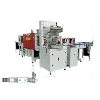 Buy cheap Auto Wrapping Machine Industrial Shrink Wrap Packaging Systems For Bottle from wholesalers