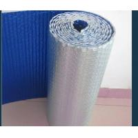 Buy cheap Aluminum Foil Bubble Heat Insulation Material(Single side woven cloth) from wholesalers