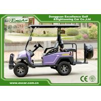 Buy cheap Electric 270A Club Car Electric Hunting Carts from wholesalers