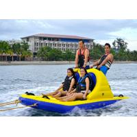 Buy cheap 6 Riders Summer Inflatable Water Sport Toys , Towable Bandwagon Boat for Kids from wholesalers