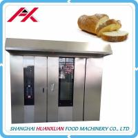 Buy cheap Commercial Bakery Rotary Oven Stainless Steel Fame Long Machine Life 32 Trays from wholesalers