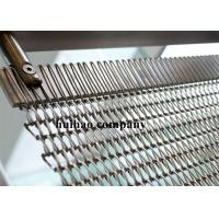 Buy cheap Rose Gold Transit Spiral Weave Wire Mesh For Shop Drapery Divider W1.2m X L 3m from wholesalers
