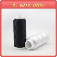 Wholesale Cross Stitch rayon Filament Machine Embroidery Threads White from china suppliers