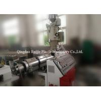 Buy cheap Insuation Corrugated Pipe Production Line High Temperature Resistance CE from wholesalers