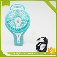 FN-5505M CE DC Brushless Portable Mini Misting Fan With Water Bottle Manufactures