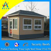 Buy cheap Low cost China Prefabricated Security House from wholesalers