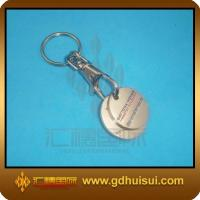 Buy cheap trolley token coin keychain from wholesalers