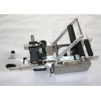 Buy cheap MRL-50D Manual Bottle Label Applicator Machine With Printing Device from wholesalers