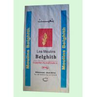 Buy cheap Waterproof Heat Sealed Plastic Bags For Rice Packaging , Polypropylene Rice Bags from wholesalers