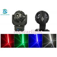 Buy cheap IP20 12*15w DMX Stage Lighting Equipment Led Football Moving Head Light For DJ Disco from wholesalers