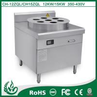 Buy cheap Industrial food steamer for commercial use from wholesalers