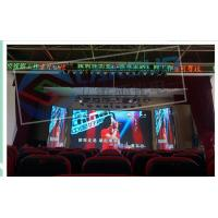 Buy cheap Indoor Ph2.5 High Density Full Color Led Video Wall Screen Display 64 × 32 from wholesalers