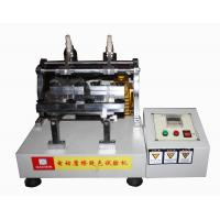 Buy cheap Electric Friction Discoloration Tester For Rubbing Discoloration Test Of Dyed Fabric Leather from wholesalers