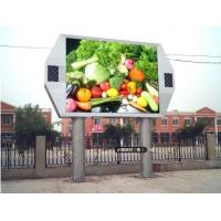 Wholesale P10  Large Outdoor Full Color LED Display Screen Advertising 160mm × 160mm from china suppliers
