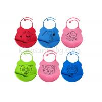 Buy cheap Baby Care Products Soft Cute Baby Silicone Bib Harmless To Baby Skin  ROHS from wholesalers