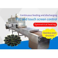 Buy cheap 120KW PLC Cabinet Conveyor Belt Tea Microwave Drying Equipment For Food Industry from wholesalers